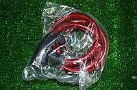 Велозамок 1,5 м красный