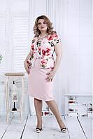 Пудровое платье ДРУГОЙ ПРИНТ! | 0817-2