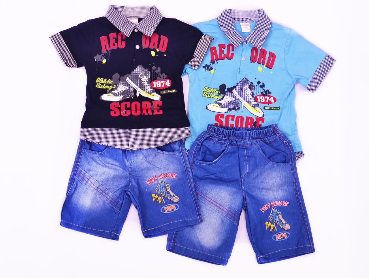 . Костюм детский летний для малчьика на лето. Футболка + джинсовые шорты. B-boys 152