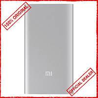 Универсальная батарея Xiaomi Mi Powerbank 5000mAh Silver