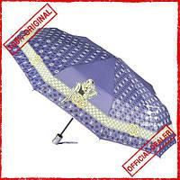 Зонт AVK 107-7