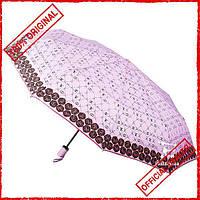 Зонт AVK 107-4