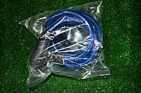 Велозамок 1,5 м синий