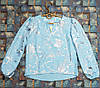 Блузка с длинным рукавом Элана 128-152 голубой