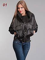 Куртка весенняя черная