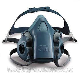 3M™ 7501 Полумаска без фильтров серии 7500, S