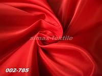 Ткань подкладочная Т210 диагональ