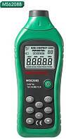 MS6208B Mastech Цифровой бесконтактный тахометр (до 100 000 об./мин.)