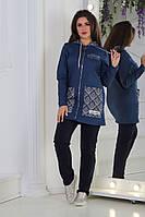 Демисезонный женский костюм Джинс + трикотаж Супер батал  размеры 56-62