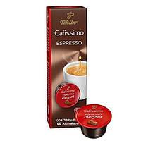 Кофе в капсулах Tchibo Caffitaly Cafissimo Espresso Elegant Aroma 10 шт., Германия