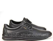 Туфли мужские из натуральной кожи черного цвета на шнуровке Код 1542, фото 3