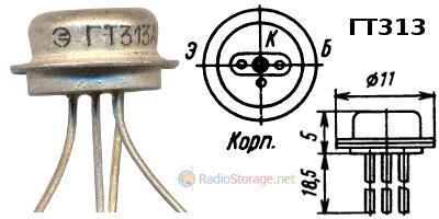 ГТ313Б германієвий транзистор PNPструктури диффузійно-сплавні  універсальний