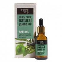 Organic Shop 100% натуральное масло Жожоба для волос.30мл