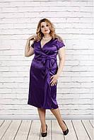 Модное длинное фиолетовое платье   0768-3