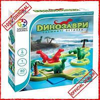 Настольная игра Динозавры. Тайные острова (укр.) SG 282 UKR