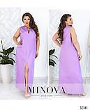 Льняное платье большого размера 48,50,52,54, фото 3