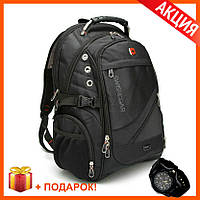 Швейцарский рюкзак SwissGear 8810 с USB, AUX и часами Swiss Army в Подарок