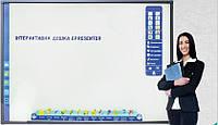Інтерактивні дошки ePresenter на основі інфрачервоної технології