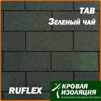 Гибкая черепица RUFLEX Tab Зеленый чай