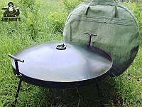 Сковорода 50 см из диска бороны