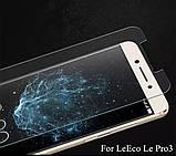 Захистне закалене скло для LeEco Le Pro 3 X720 X722 X725 X726 X727 X728, фото 2
