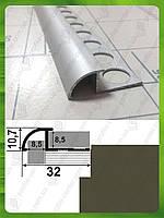 Угол для плитки наезжающий ОАП L-2.5 м. Бронза оливка (краш)