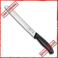 Нож для хлеба Victorinox SwissClassic 21см в блистере 6.8633.21B
