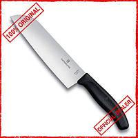 Нож сантоку Victorinox 17см в блистере 6.8503.17B
