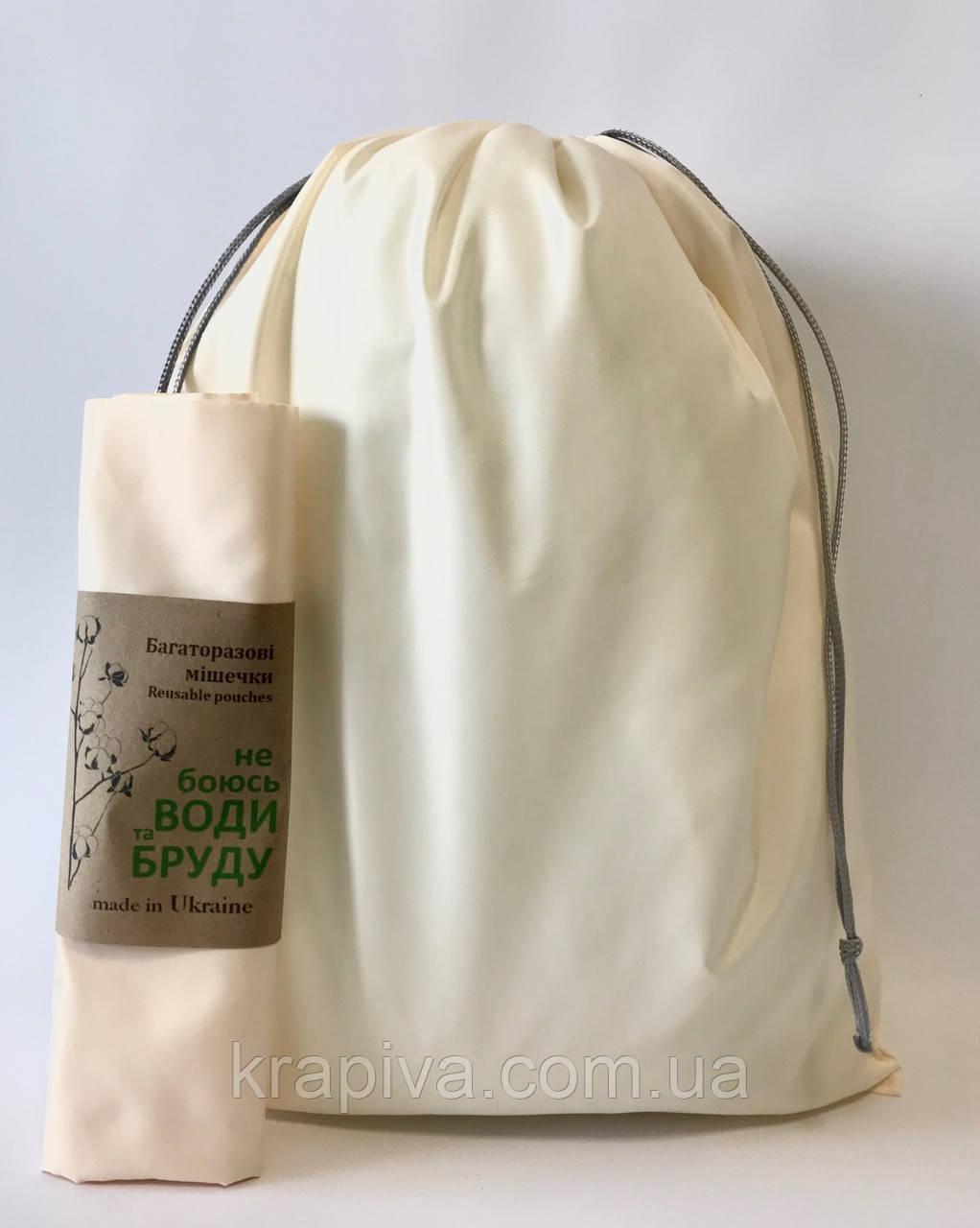 Мешок для обуви, экомешок для вещей и продуктов, еко торбинка, екоторбинка, мешок для игрушек