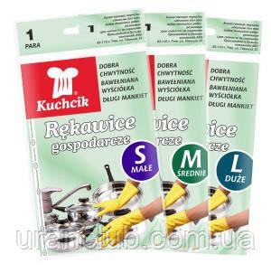 Перчатки резиновые - размер S, M i L , KUCHCIK