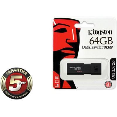 USB накопитель Kingston 64Gb DataTraveler 100 G3 .
