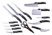 Набор ножей Miracle Blade Миракли Блейд кухонные ножи мирового класса