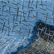 Комплект покривав полуторний Бризки блакитні.