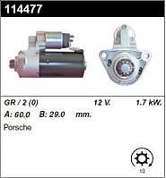 Стартер 114477 Porsche CAYENNE (955) S 4.5 (2002-2010) Порш каен 4.5 0001125024 BOSCH Германия
