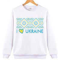 Джемпер I LOVE UKRAINE женский белый