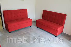 Офисные мягкие лавочки с ящиком (Красные)