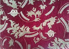 Комплект покривав полуторний Версаче бордо