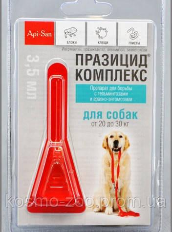 Празицид комплекс капли на холку для собак от 20 до 30 кг, пипетка 3,5 мл