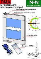Доводчик з петлями DMA для маятникових дверей з дерева, металу або профілю Daihatsu NHN (Японія).