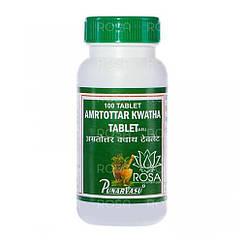 Амритоттарам кватха, 100 таблеток - Punarvasu Аюрведа.Защищает печень от воздействия токсических веществ