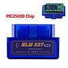 Elm327 1.5 mini Bluetooth PIC18F25K80 адаптер Елм327 1\5 блютуз 2 платы