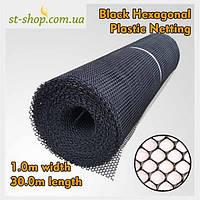 Сетка пластиковая садовая ромб 1*30м (черная) ячейка 6*8, фото 1