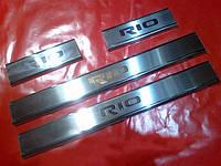 Хром накладки на пороги для Kia Rio 3, Киа Рио 3 2011+