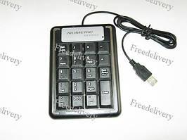 USB цифровая клавиатура