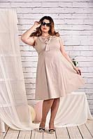 Бежевое летнее льняное платье 0455-1 норма +большие размеры до 74