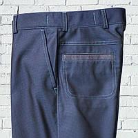"""Школьные брюки для мальчика """"Монако""""  синие"""