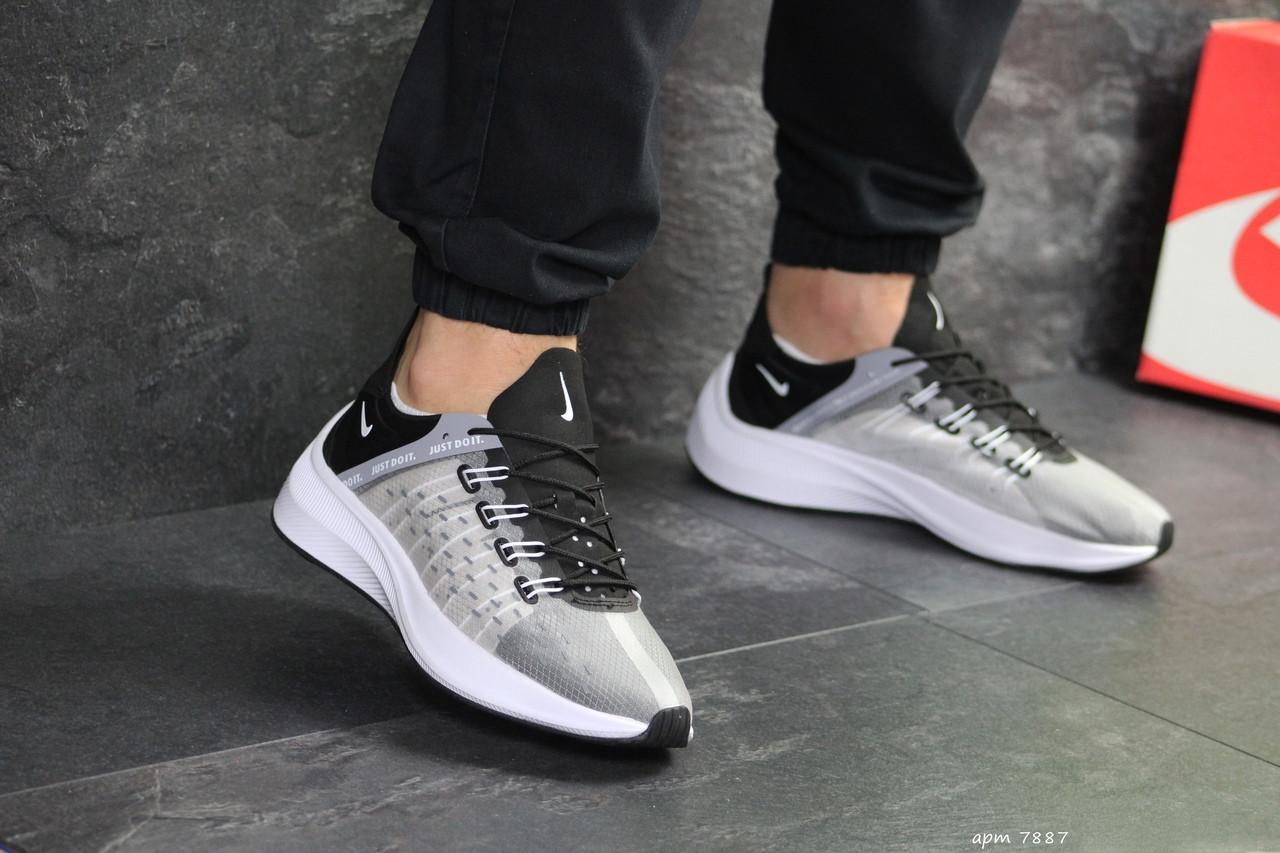 Мужские летние кроссовки Nike EXP-X14,текстильные,серые с черным