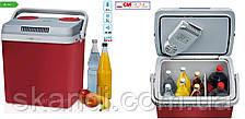 Портативный холодильник Clatronic(Германия)   (30л, A + +) Оригинал