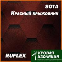 Гибкая черепица RUFLEX Sota Красный крыжовник