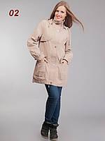 Куртка женская коттоновая бежевая, фото 1